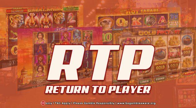 RTPとは