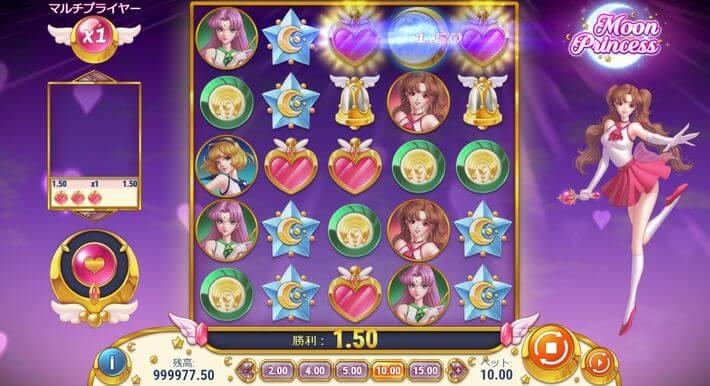 Moon Princess(ムーンプリンセス